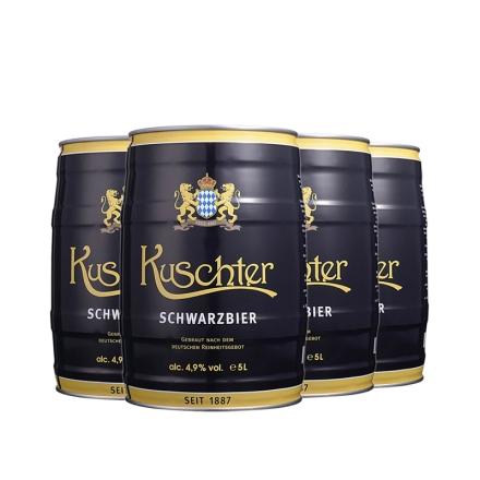 德国库斯特黑啤酒5L(4桶装)