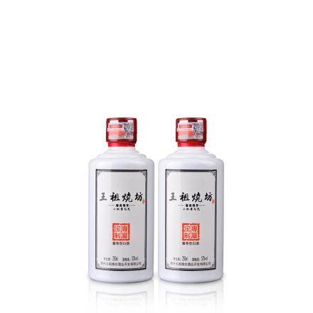 53°王祖烧坊小深邃250ml(双瓶装)