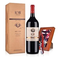 【清仓特卖】中国尼雅赤霞珠干红葡萄酒 酿酒师签名版3000ml