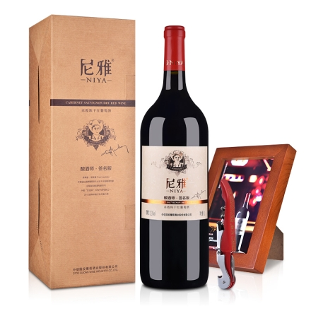 中国尼雅赤霞珠干红葡萄酒 酿酒师签名版3000ml