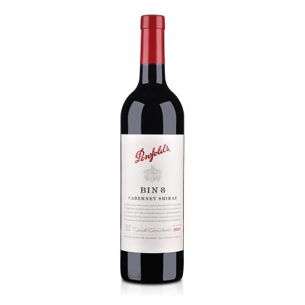 澳大利亚奔富酒园BIN8红葡萄酒750ml