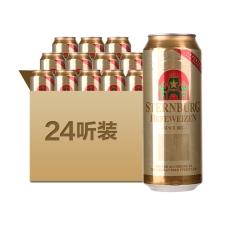德国斯汀伯格小麦啤酒500ml(24瓶装)