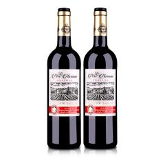 法国老诺曼半干葡萄酒750ml(双瓶装)