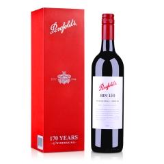澳大利亚红酒奔富BIN150干红葡萄酒单支礼盒装750ml