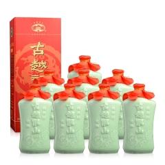 古越龙山花雕2000 500ml(8瓶装)