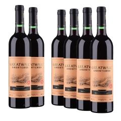 长城星级干红葡萄酒高级赤霞珠750ml(6瓶装)