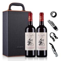 法国米洛骑士干红葡萄酒750ml*2+弘鑫五钻双支皮盒