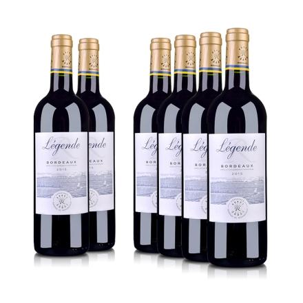 【周末特惠】法国整箱红酒法国拉菲传奇波尔多2015红葡萄酒750ml(6瓶装)