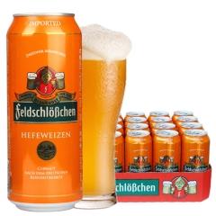 德国进口啤酒费尔德堡小麦白啤酒500ml(24听装)