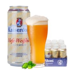 进口啤酒德国啤酒kaiserdom凯撒纯麦白啤酒500ML(24听装)