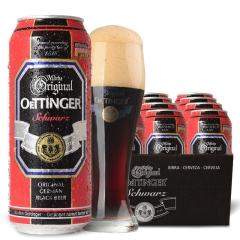 进口啤酒德国奥丁格纯麦黑啤酒500ml(24听装)