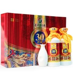 52°茅台镇世家30珍藏礼盒装浓香型白酒500ml*2