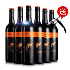 澳大利亚原装进口红酒 黄尾袋鼠梅洛红葡萄酒750ml*6