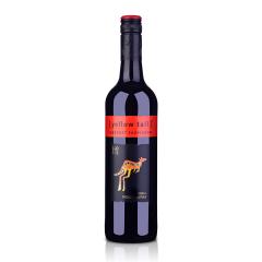 澳洲红酒澳大利亚黄尾袋鼠加本力苏维翁红葡萄酒750ml(又名:澳大利亚黄尾袋鼠赤霞珠红葡萄酒750ml)