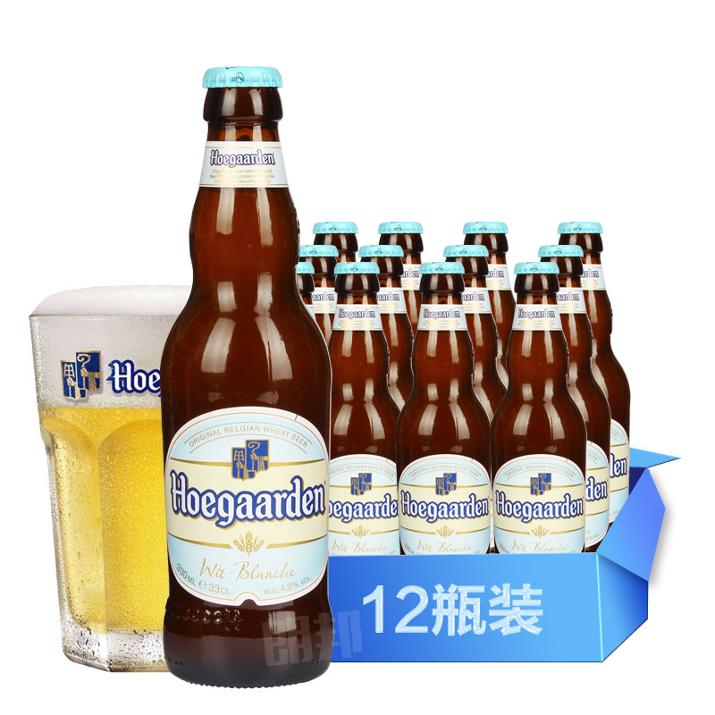 比利时进口啤酒Hoegaarden福佳琥咖德白啤酒330ml(12瓶装)