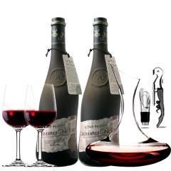 法国原瓶进口红酒教皇新堡芙华干红葡萄酒双支醒酒器装750ml(2瓶装)