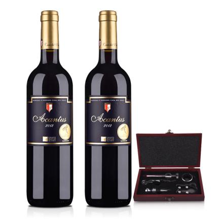 西班牙进口红酒 圣霞多·爱肯特斯干红葡萄酒 750ml(双瓶装)+5件套酒具木盒