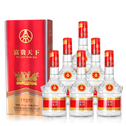 【五粮液特卖】52°五粮液富贵天下绵纯级500ml(6瓶)