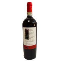 法国原瓶进口卡思特罗曼干红葡萄酒750ml