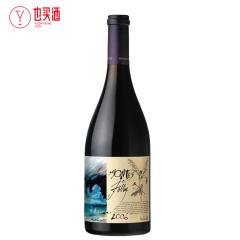 蒙特斯富乐干红葡萄酒750ml