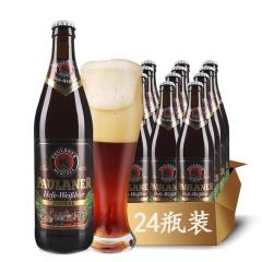 德国原装进口柏龙保拉纳小麦黑啤酒500ml(24瓶装)