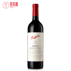 奔富BIN8赤霞珠西拉子红葡萄酒750ml