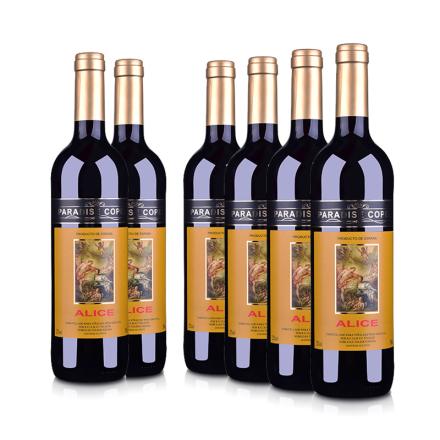 西班牙整箱红酒西班牙歌帕天堂·爱丽丝干红葡萄酒750ml(6瓶装)