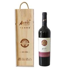 香格里拉传奇梦想干红葡萄酒750ml