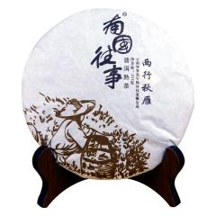 南国往事两行秋雁普洱茶熟茶357g茶叶