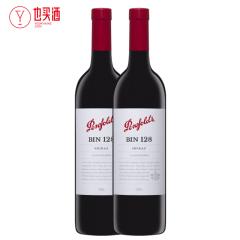 奔富BIN128西拉子红葡萄酒750ml  2支装