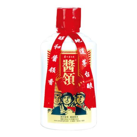 【老酒清仓】53°贵州茅台镇酱领怀旧小酱100ml
