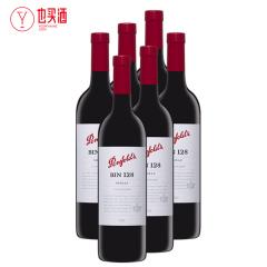 奔富BIN128西拉子红葡萄酒750ml  6支装