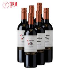 干露红魔鬼卡麦妮红葡萄酒750ml 6支装