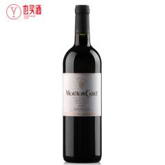 【随时随意波尔多】法国波尔多AOC进口 木桐嘉棣红葡萄酒750ml