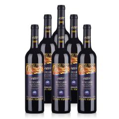 整箱红酒中国新疆新天系列天赐蓝标干红葡萄酒750ml(6瓶装)