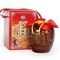绍兴黄酒十年陈咸亨雕皇坛装礼盒2.5L 咸亨酒店太雕酒风味