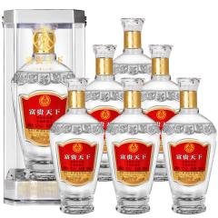 五粮液股份公司富贵天下浓香型白酒52度白酒整箱礼盒绵柔级500ml (6瓶装)