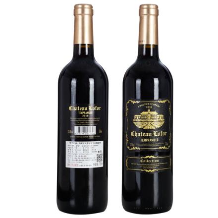 罗孚庄园西班牙红酒天普尼洛干红葡萄酒750ml*2支装