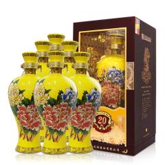 45°西凤酒国花瓷20年500ml(6瓶装)