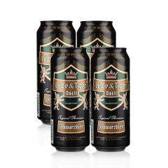 德国狮虎争霸黑啤酒500ml(4瓶装)