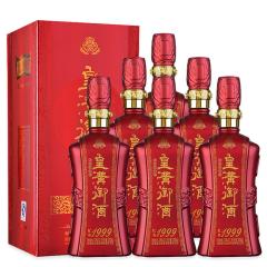 42°皇沟御酒红金1999 500ml(6瓶装)