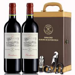 醉梦红酒 法国拉菲波尔多原瓶进口红酒尚品波尔多干红葡萄酒双支皮盒750ml