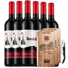 西班牙.德雯蒂干红葡萄酒原瓶进口750ml送礼袋送海马刀(6只装)