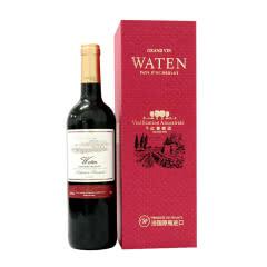 法国沃顿堡干红葡萄酒750ml