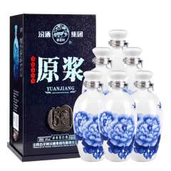 50°杏花村汾酒原浆酒475ml(6瓶装)