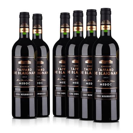 法国整箱红酒梅多克中级庄塔法干红葡萄酒750ml(6瓶装)