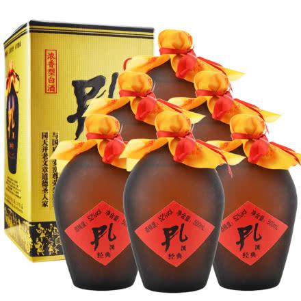 52°孔酒经典款盒装 浓香型白酒500ml(6瓶装)