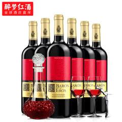 醉梦红酒 西班牙原瓶进口DO级红酒梦诺爱神干红葡萄酒