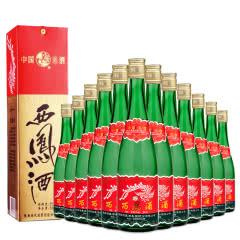 55°西凤酒绿瓶带盒500ml(12瓶装)(2016年)