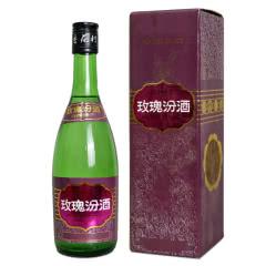 【老酒特卖】40°汾酒玫瑰汾酒(90年代)500ml收藏老酒